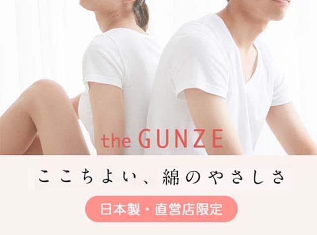 thegunze