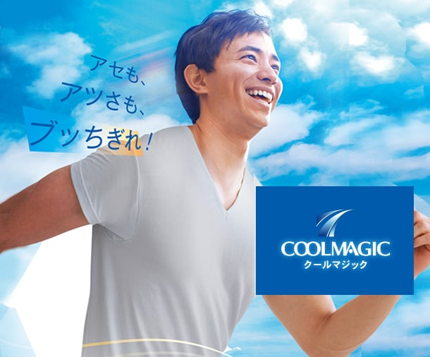 COOLMAGIC
