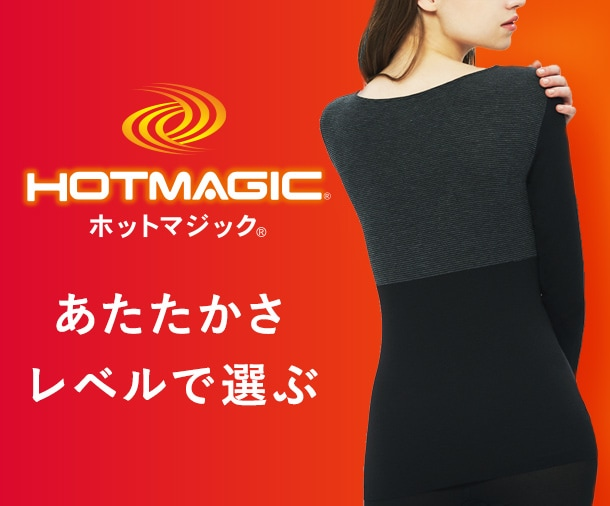 HOTMAGIC